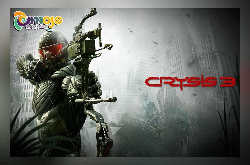 نقد و بررسی بازی crysis 3 ؛ بازی در سبک تیرانداز