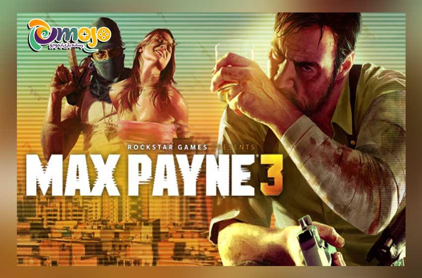 معرفی بازی مکس پین 3