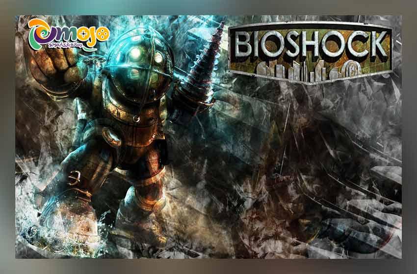 نقد و بررسی بازی Bioshock 1 (بایوشاک)