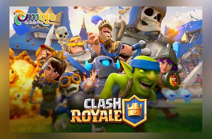 آموزش حرفه ای شدن در بازی کلش رویال (Clash Royale)