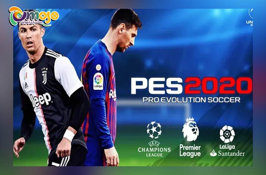 معرفی بازی PES 2020