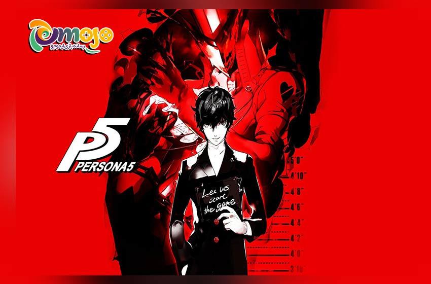 نقد و بررسی بازی persona 5