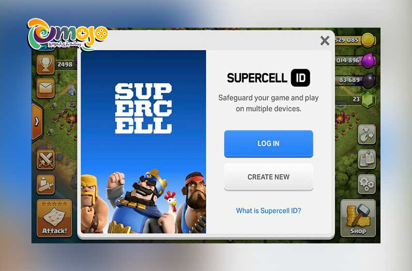 How to change Gmail password in Clash of Clans game