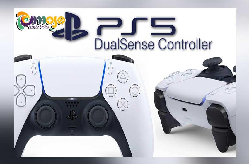 PS5، سازگار با نسل پیشین پلی استیشنها