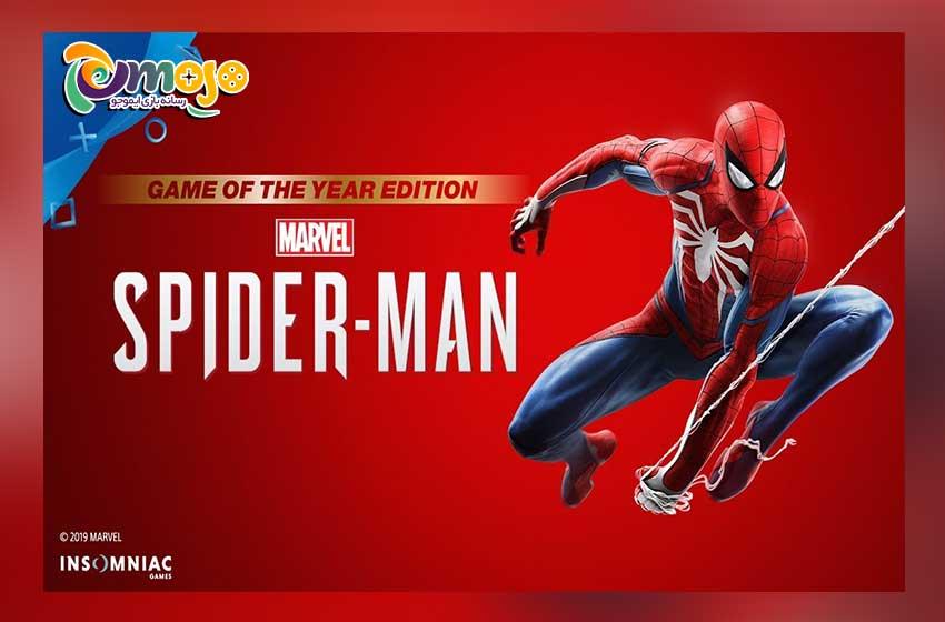 آموزش بازی اسپایدرمن PS4 (بازی مرد عنکبوتی PS4)