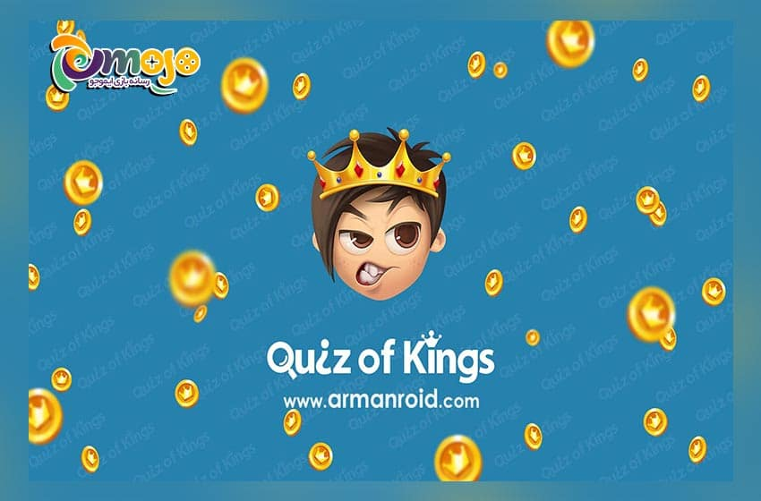بازی Quiz of Kings