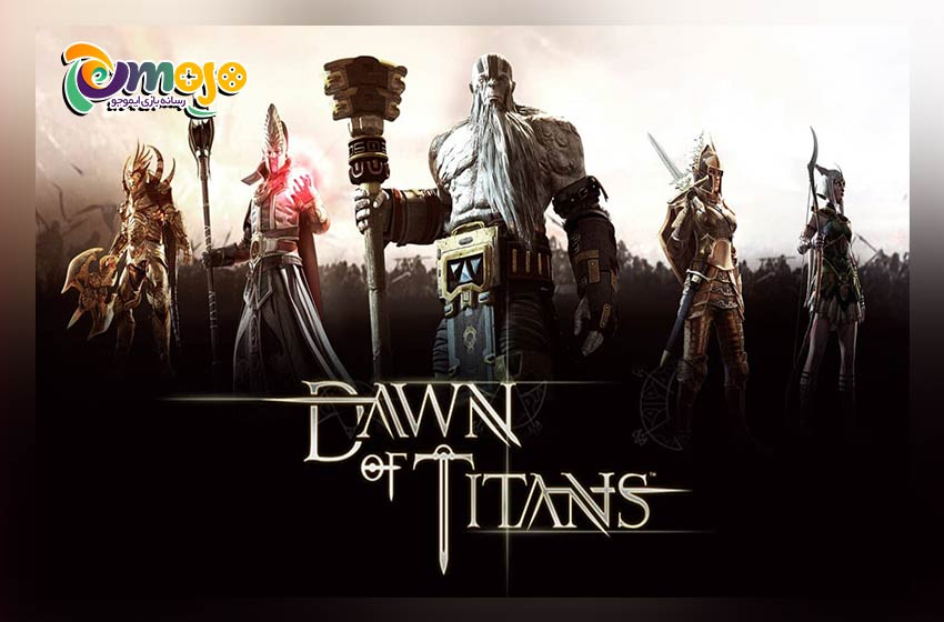بازی Dawn of Titans
