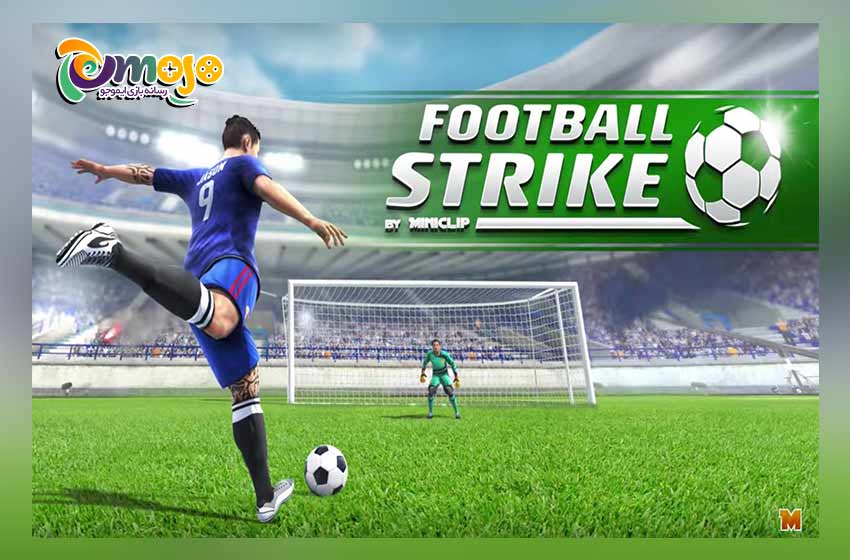 بازی Football Strike
