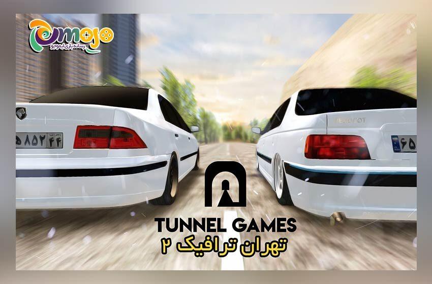 دانلود رایگان بازی تهران ترافیک ۲ (Tehran Traffic 2)