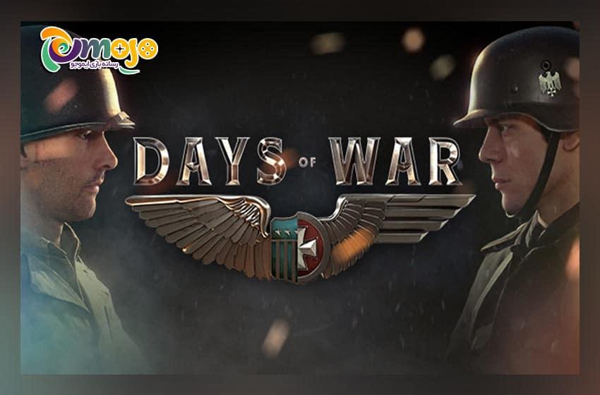 بازی Days of War