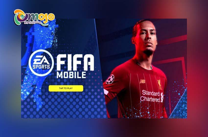 آموزش سریع و آسان نصب بازی فیفا موبایل (FIFA Mobile)