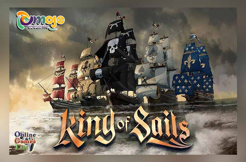 بازی King of Sails