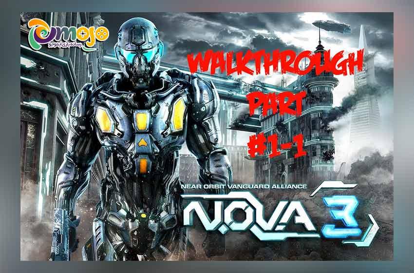 بازی N.O.V.A. 3