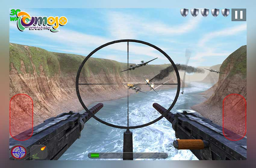 دانلود رایگان بازی ضد هوایی (Tail Gun Charlie)