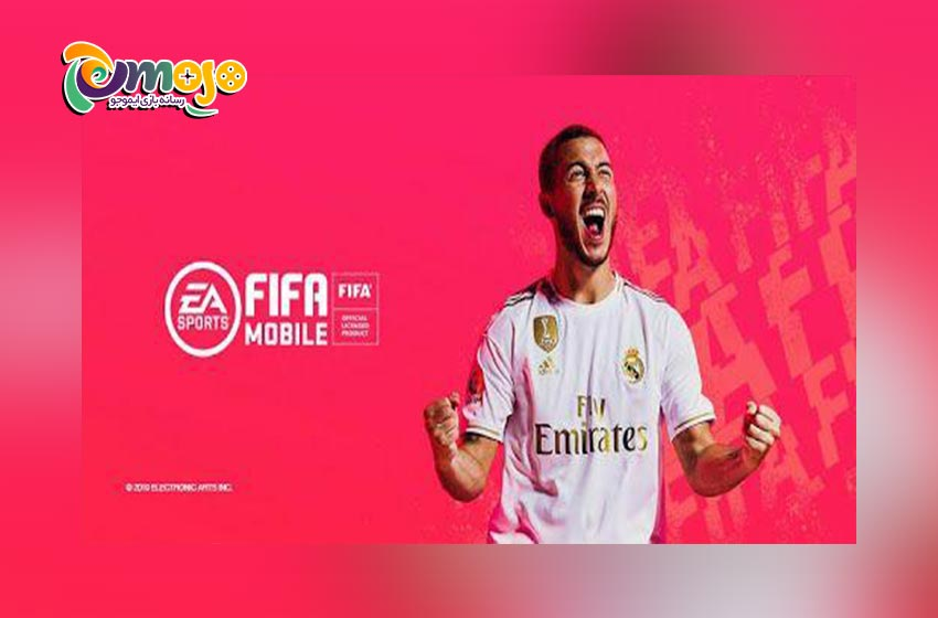 بازی فیفا موبایل