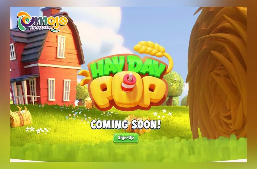معرفی بازی هی دی پاپ (Hay Day Pop)