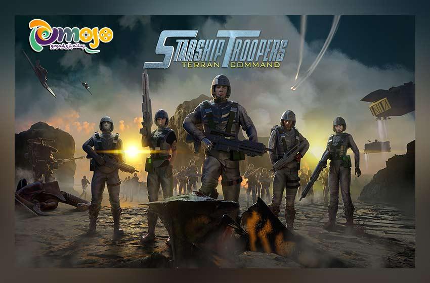 بازی starship- troopers