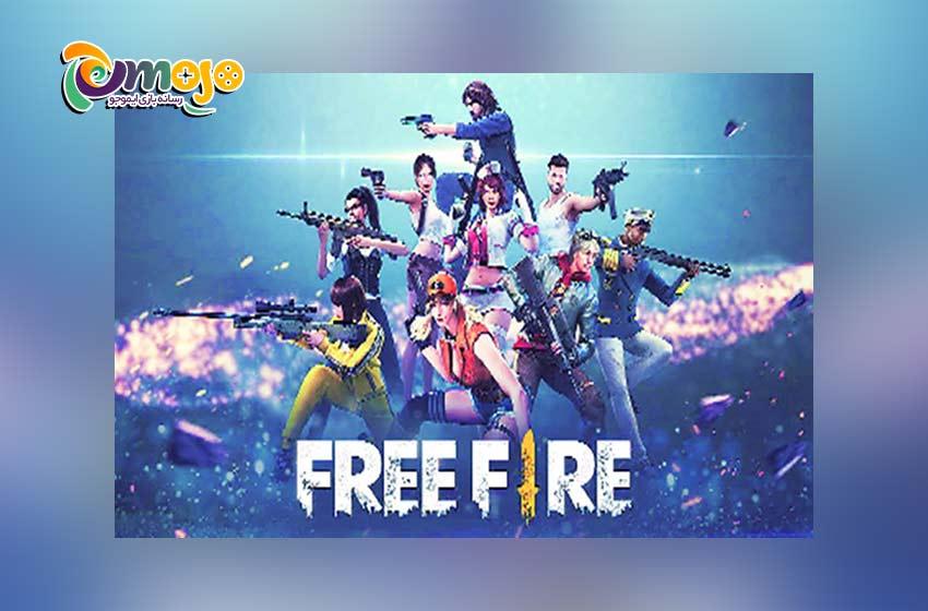 بهترین بازی های اندروید : ۵. گارنا فری فایر (Garena Free Fire)