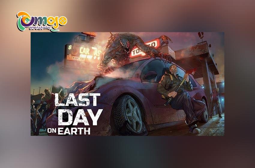 بهترین بازی های اندروید : ۹. Last Day on Earth