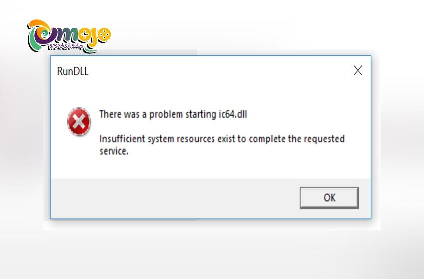 ترفندهای حل مشکل نصب نشدن بازی در کامپیوتر