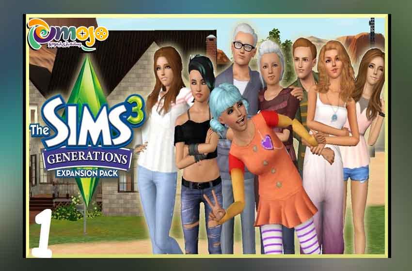 دانلود بازی سیمز 3 (Sims 3)، بهترین ورژن بازی