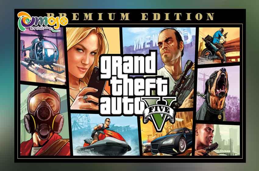 دانلود رایگان بازی جی تی ای 5 (اتومبیل دزدی بزرگ ۵)