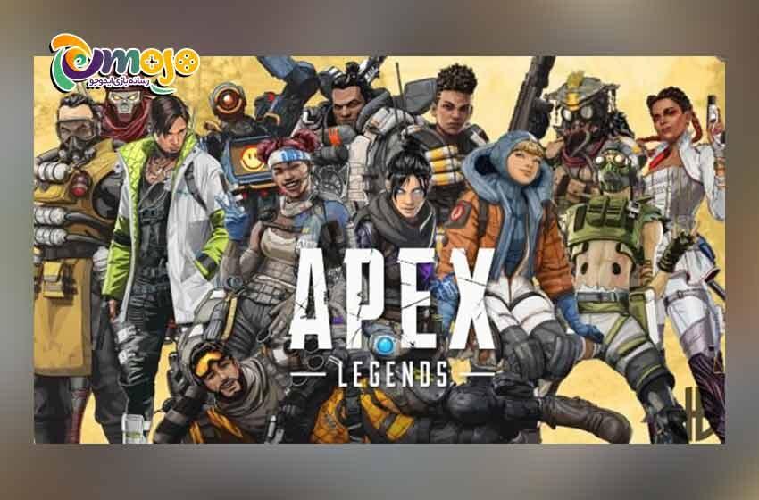 هر آنچه که باید درباره اپکس لجندز Apex Legends بدانید