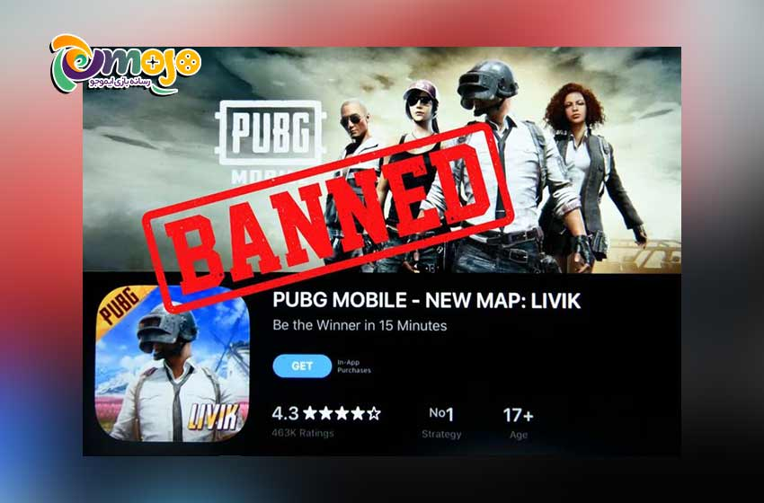 بازی هایی که از مسدود شدن پابجی موبایل در هند سود کردند