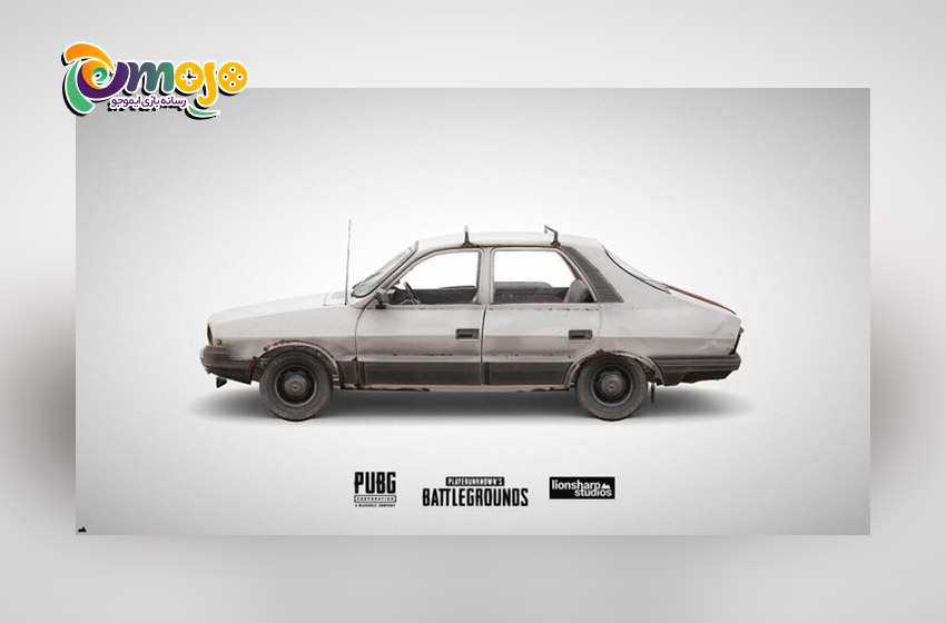 پرسرعت ترین وسیله های نقلیه در پابجی موبایل : Dacia