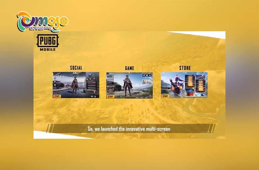قدرت PUBG Mobile Global Championship 2020، بزرگترین مسابقه PUBG Mobile