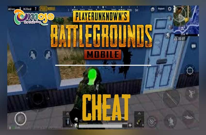 دانلود رایگان چیت بازی PUBG Mobile برای اندروید