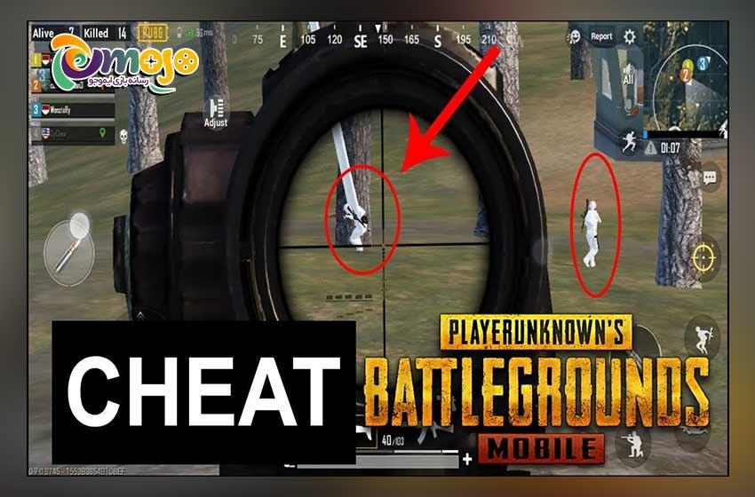 چیت بازی PUBG Mobile