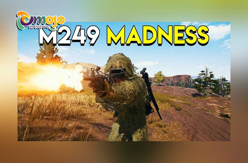 مقایسه سلاح M416 و M249 در پابجی موبایل