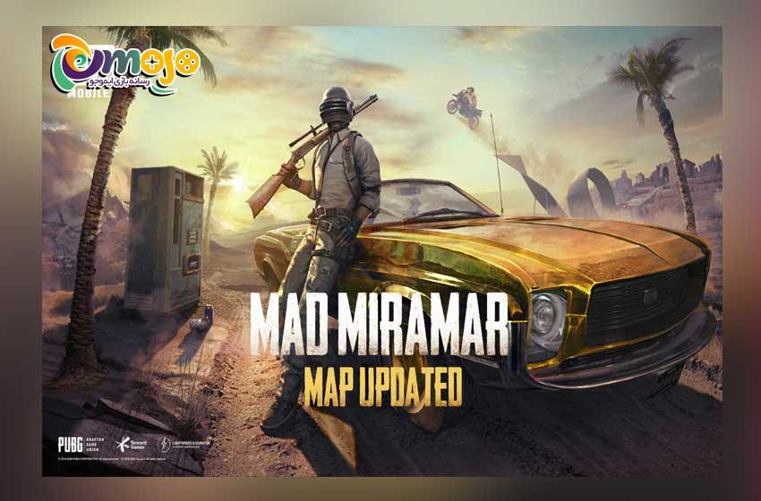 تغییرات مپ میرامار Miramar در آپدیت جدید پابجی موبایل