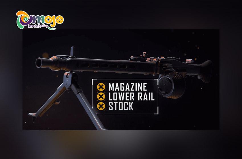 نحوه گرفتن سلاح جدید MG3 پابجی موبایل