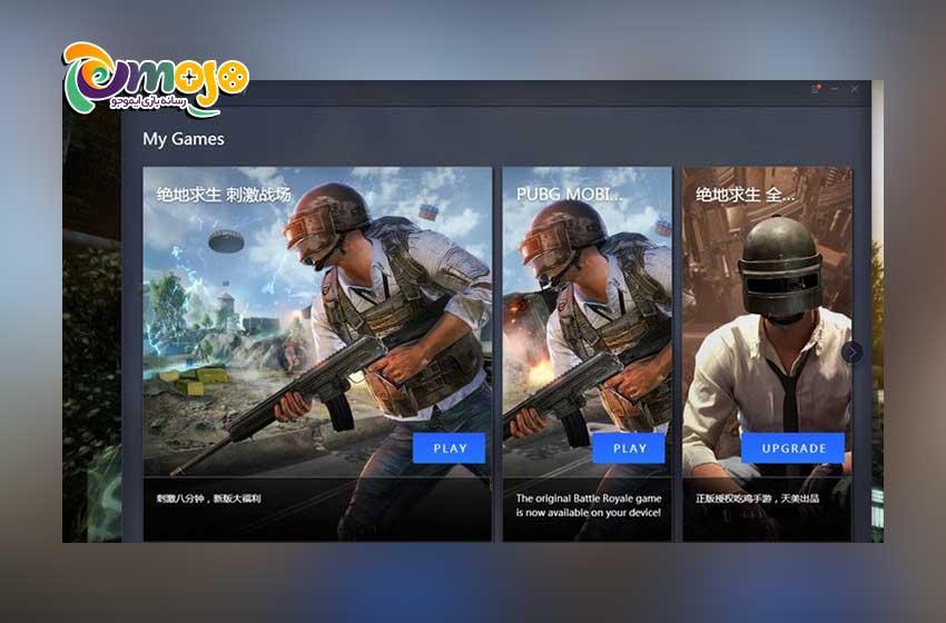 نحوه دریافت نسخه 1.0 پابجی موبایل از Tencent Games