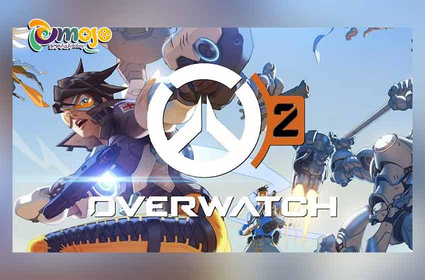آیا بازی اورواچ (Overwatch) یک بازی رایگان است؟
