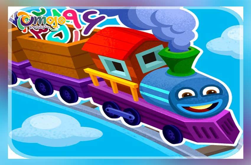 ویژگی ها و قابلیت های بازی قطار شادی