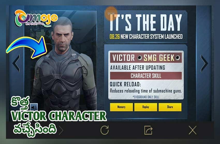 خاص ترین کاراکتر پابجی موبایل: ویکتور (Victor)