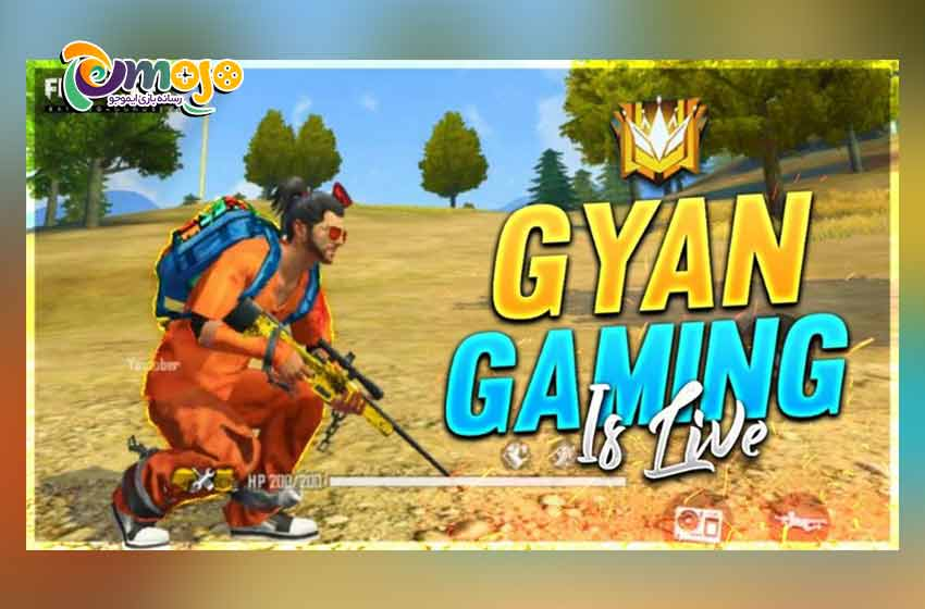 یوتیوبر برتر فری فایر : یوتیوبر Gyan Gaming