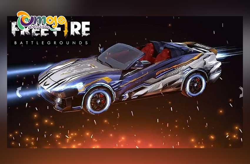 معرفی سریع ترین وسیله های نقلیه بازی فری فایر