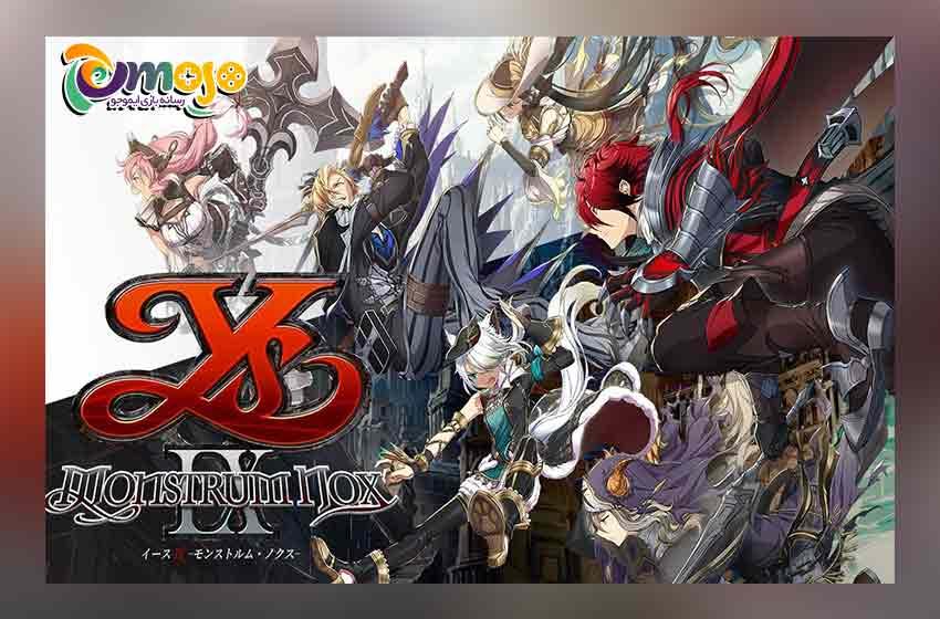 معرفی بازی YS IX مونستوریم برای پی ایس 4