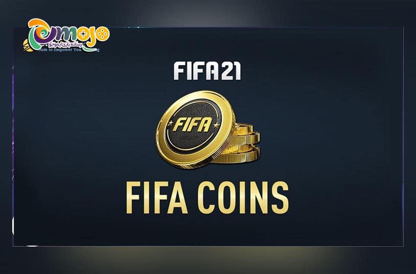 سکه های ارزان فیفا 21 را از SSEGold بخرید