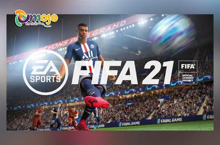 ترفندهای شگفت انگیز کسب درآمد از بازی فیفا ۲۱