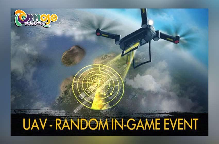 UAV بازی فری فایر