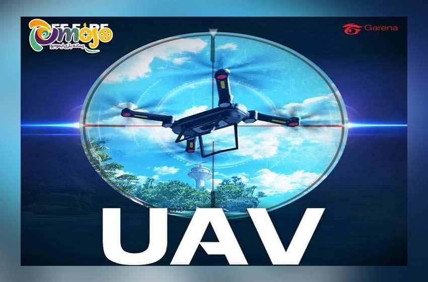 هر آنچه که باید درباره UAV بازی فری فایر بدانید