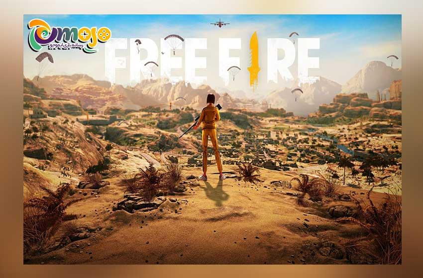 معرفی و بررسی مپ های بازی فری فایر (Free Fire)
