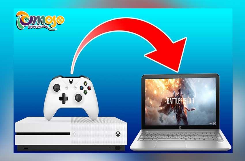 مرحله اول اتصال Xbox One به لپ تاپ