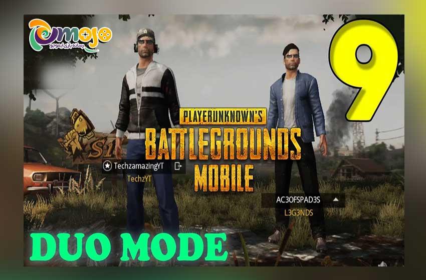 راهنمای برنده شدن در Duo Mode پابجی موبایل