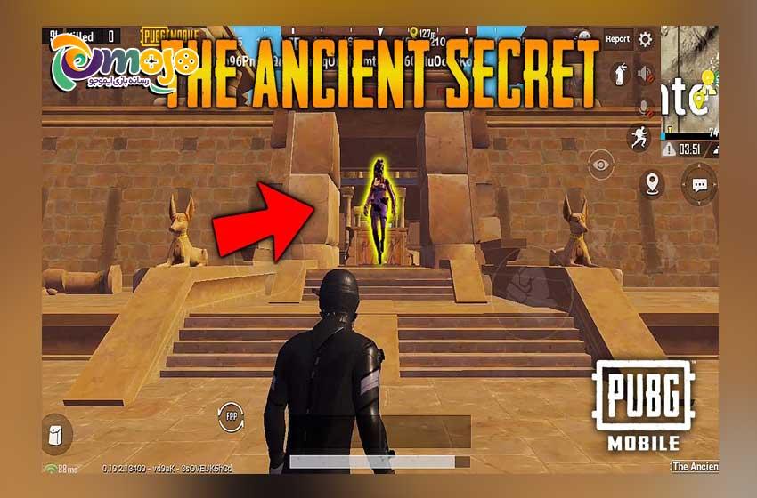 آشنایی با مود جدید Ancient Secret پابجی